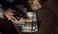 بنك السودان المركزي ينفي خبرا عن سعر الدولار