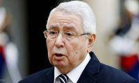 عبد القادر بن صالح ينهي مهام الأمين العام لهيئة الانتخابات الجزائرية