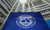 صندوق النقد الدولي يصرف الشريحة الأخيرة لمصر  من قرض قيمته 12 مليار دولار