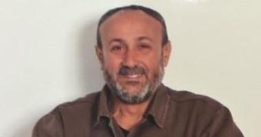 15 معلومة تجسد مسيرة مناضل فلسطين مروان البرغوثى