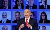 """نتنياهو: سأمنع تشكيل حكومة """"معادية للصهيونية"""""""