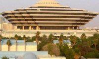 السعودية تعدم  37 إرهابيا