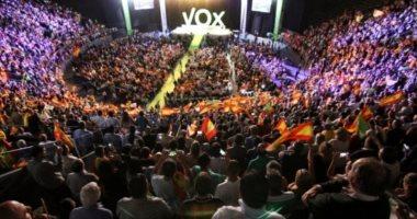 الجارديان: فوز فوكس ينهى حصانة أسبانيا من اليمين المتطرف