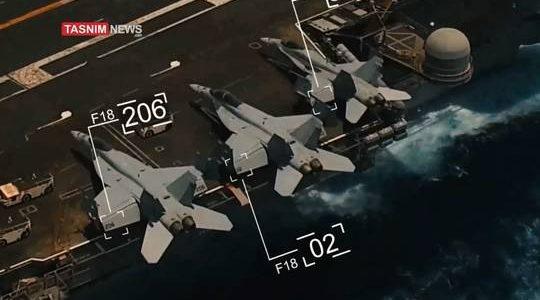 الحرس الثوري الإيراني يعرض فيديو يرصد القوات البحرية الأمريكية في الخليج