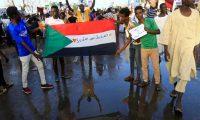 «المجلس العسكري» ينظم تظاهرة ضد المبادرة الإثيوبية