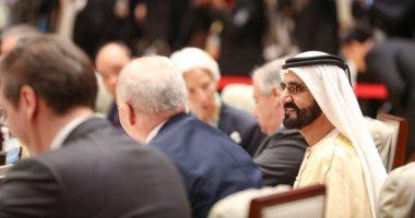 حاكم دبى: منتدى الحزام والطريق مشروع عالمى يربط المجتمعات والاقتصادات والشعوب