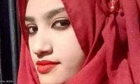 حرق طالبة بعد تقديمها شكوي بتحرش مدير المدرسة بها