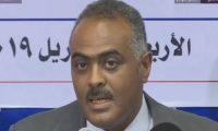 المعارضة السودانية ترفض تمديد المهلة الإفريقية للمجلس العسكري والوصاية الخارجية