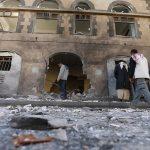 تفجير انتحاري يخلف 7 قتلى في اليمن