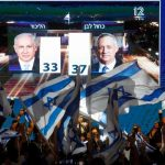 جانتس يعلن فوزه على نتنياهو في الانتخابات