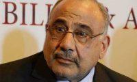 رئيس الوزراء العراقى يصل إلى الكويت فى زيارة رسمية قصيرة