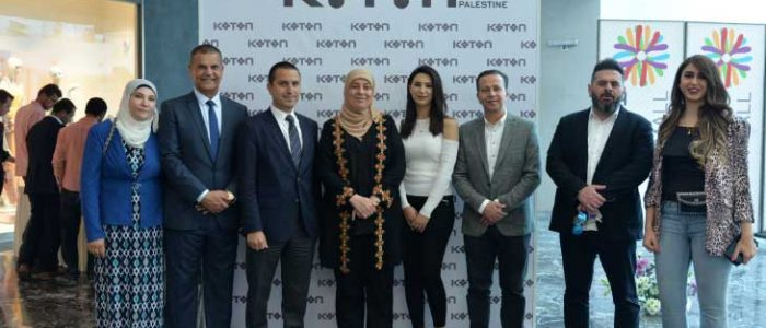 شركة ملابس تركية شهيرة تفتتح في رام الله أول فروعها في فلسطين