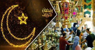 مركز الفلك الدولي: 6 مايو المقبل بداية شهر رمضان