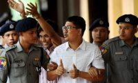 المحكمة العليا في ميانمار ترفض الطعن الأخير من صحفيي رويترز