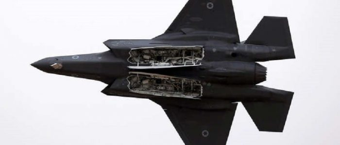 """إسرائيل تشكل سربا ثانيا لطائرات الشبح """"إف-35I"""""""