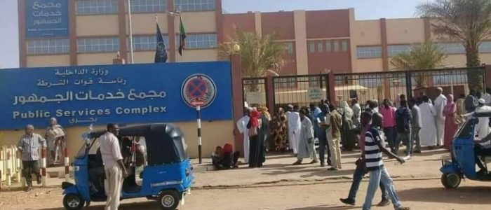 عناصر من الشرطة ينظمون إضرابا عن العمل في السودان