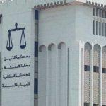 الكويت تصدر حكم بإعدام إيرانيين قتلا أحد أفراد الأسرة الحاكمة