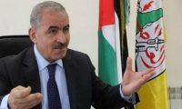 """الحكومة الفلسطينية مُستعدة لتنفيذ قرارات """"تحدد العلاقة مع إسرائيل"""""""
