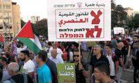 إسرائيل والأبرتهايد… مقارنة خطيرة!