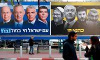فورين بوليسي: القائمة العربية المشتركة المنتصر الحقيقي في انتخابات إسرائيل