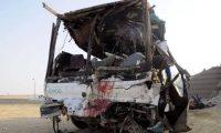 وفاة 10 أشخاص وأصابة 21 آخرون في حادث طريق بالجيزة
