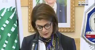 وزيرة داخلية لبنان: نزع سلاح حزب الله قرار إقليمى