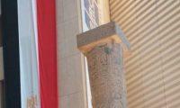 عمود مرنبتاح القطعة الثانية فى البهو العظيم بالمتحف الكبير