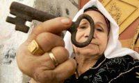 على إسرائيل أن تخشى نكبة الفلسطينيين!