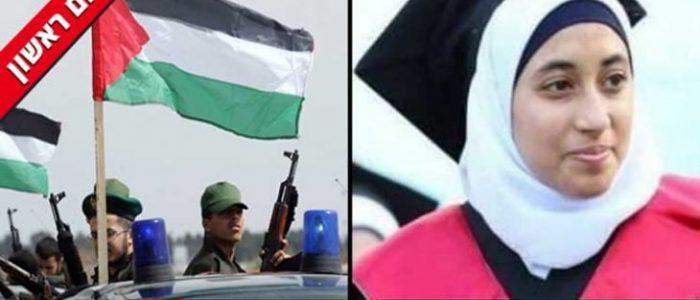 السلطة الفلسطينية منعت تنفيذ عملية لتنظيم داعش داخل إسرائيل
