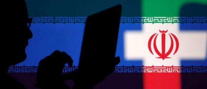 نيويورك تايمز: جماعة موالية لإيران على الإنترنت تهدف لنشر معلومات مضللة عن أعدائها