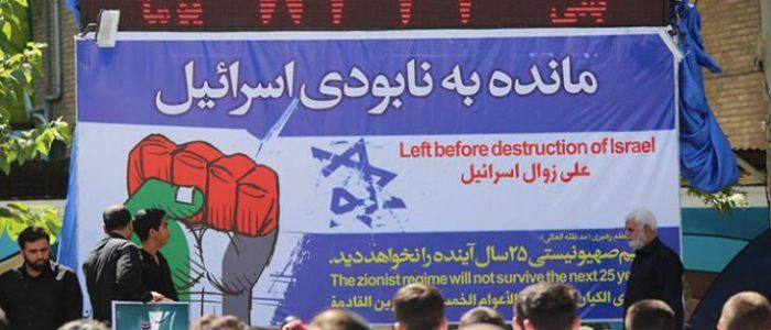 عدّاد وسط العاصمة الإيرانية يحسب الأيام المتبقية لزوال إسرائيل