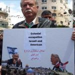 الجولة القتالية بين إسرائيل وغزة لن تكون «ضربة ساحقة» ولن تكون «عودة الردع»