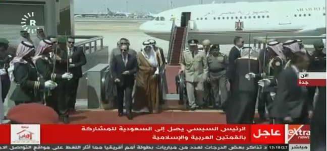 استقبال الرئيس عبد الفتاح السيسي في مطار جدة