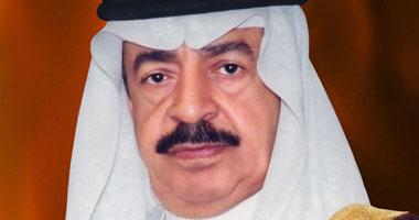 رئيس الوزراء البحرينى يدعو العرب والمسلمين إلى أن يضعوا ثقلهم خلف السعودية