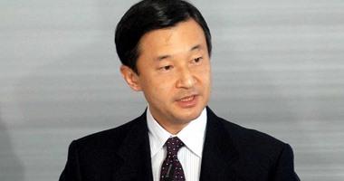 الإمبراطور اليابانى الجديد يتسلم أول إحاطة رسمية من رئيس الوزراء