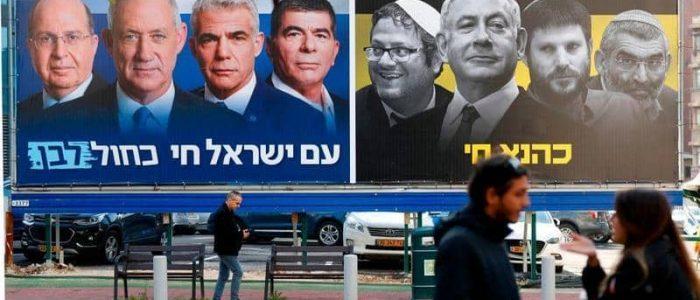 من هم أبرز المرشحين في الإنتخابات الإسرائيلية؟