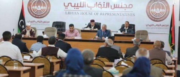 البرلمان الليبي يصنف الإخوان جماعة إرهابية