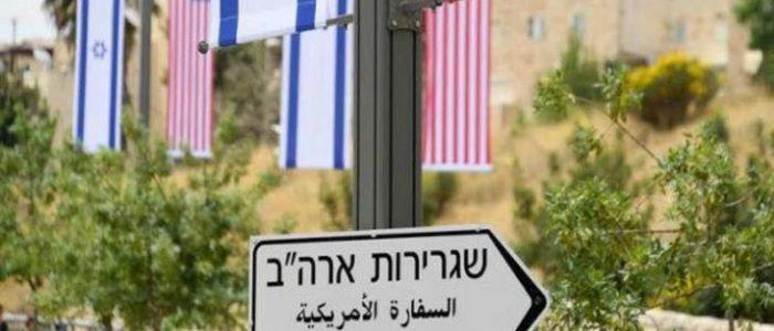 السفارة الأمريكية في إسرائيل في حالة تأهب أمني بالذكرى الأولى لنقلها إلى القدس