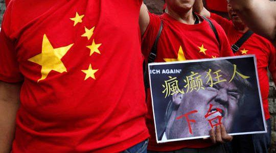 الصين تدرس وقف صادرات المعادن النادرة إلى الولايات المتحدة