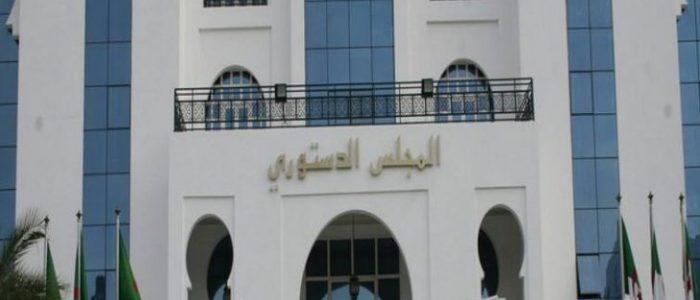 """المجلس الدستوري في الجزائر يعلن """"إيداع ملفي ترشح"""" للانتخابات الرئاسية"""