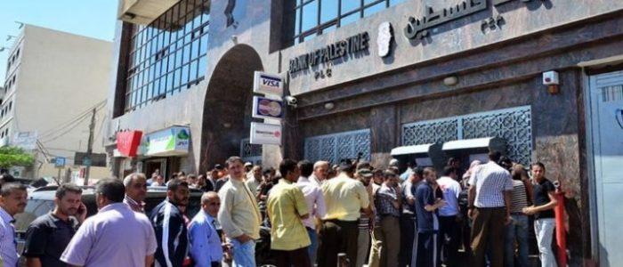الحكومة الفلسطينية تدفع 60% من رواتب موظفيها للشهر الرابع على التوالي