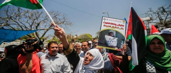 الفلسطينيون في الذكرى 71 للنكبة.. إضراب شامل ومسيرات في غزة والضفة والشتات