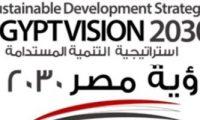 نائب سفير سويسرا: ندعم أجندة مصر للإصلاح وفقا لرؤية 2030