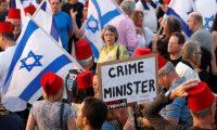 """احتجاج الآلاف في تل أبيب """"لحماية الديمقراطية"""" من نتنياهو"""