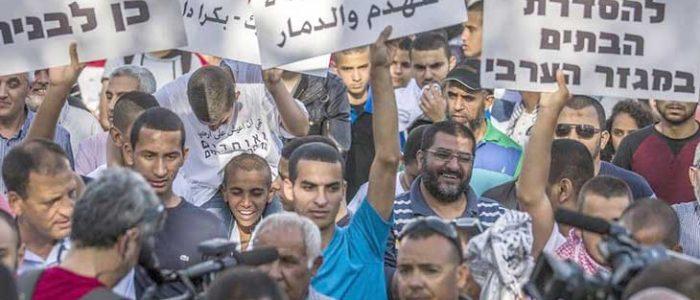 وثائق تكشف طرق إسرائيل لمنع فلسطينيي 48 من العودة إلى ديارهم