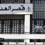 لبناني يقتل شقيقه الصغير بـ14 طعنة سكين