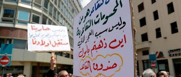 """ميزانية """"التقشف"""" تثير قلق الشارع اللبناني"""