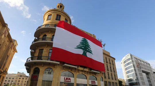 """لبنان لم يدع حتى الآن إلى """"مؤتمر البحرين"""""""