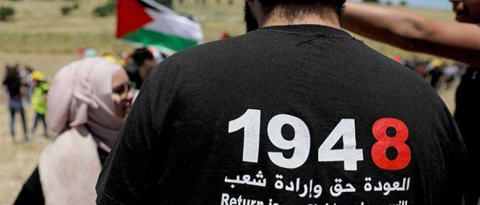 لماذا تخشى إسرائيل السلام؟