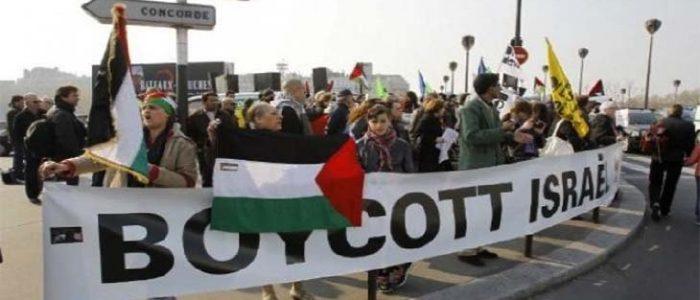 دراسة إسرائيلية تحذّر من خطورة حركة المقاطعة الدولية